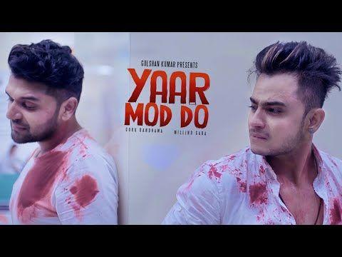 Yaar Mod Do Song Lyrics - Guru Randhawa, Millind Gaba | Latest Punjabi Song 2016 - Lyrics, Latest Hindi Movie Songs Lyrics, Punjabi Songs Lyrics, Album Song Lyrics