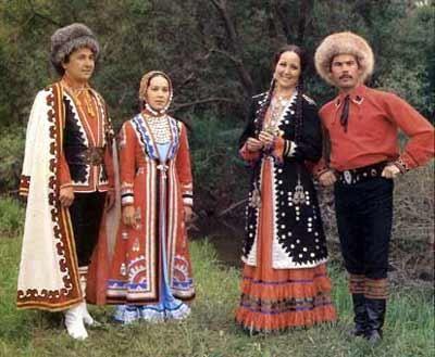 Народные костюмы башкирский описание