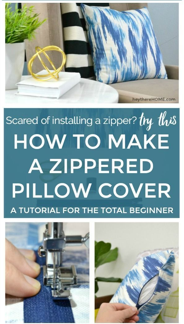 Easy sewing tutorial to make a zippered pillow cover that even a beginner can do! #diypilow #sewing #sewingtutorial