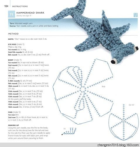 斯坦菲尔德的莱斯利 - 75珊瑚和贝壳鱼类(整书) - 花语传情 - 花语☆传情钩织博客 hammerhead shark crochet free