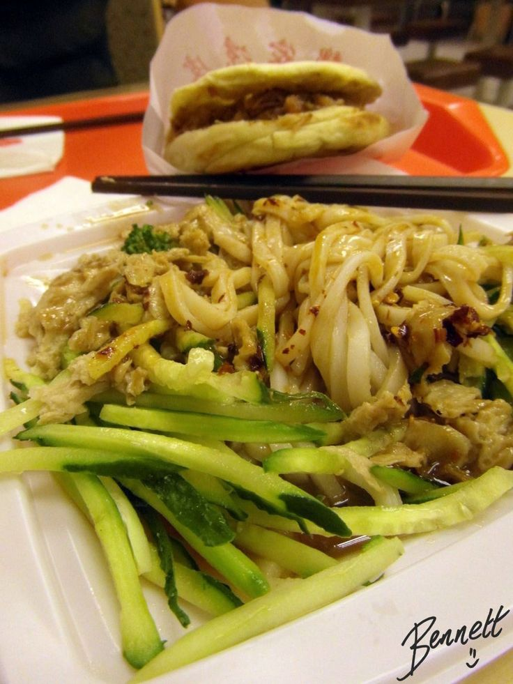 Famous Xi'an Food - yummy liangpi and rou jia mo!