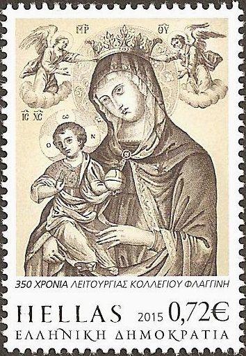 Francobollo: The lady of Flanghinis College (Grecia) (350° anniversario Fondazione Collegio Flanginis) Mi:GR 2860,Yt:GR 2788