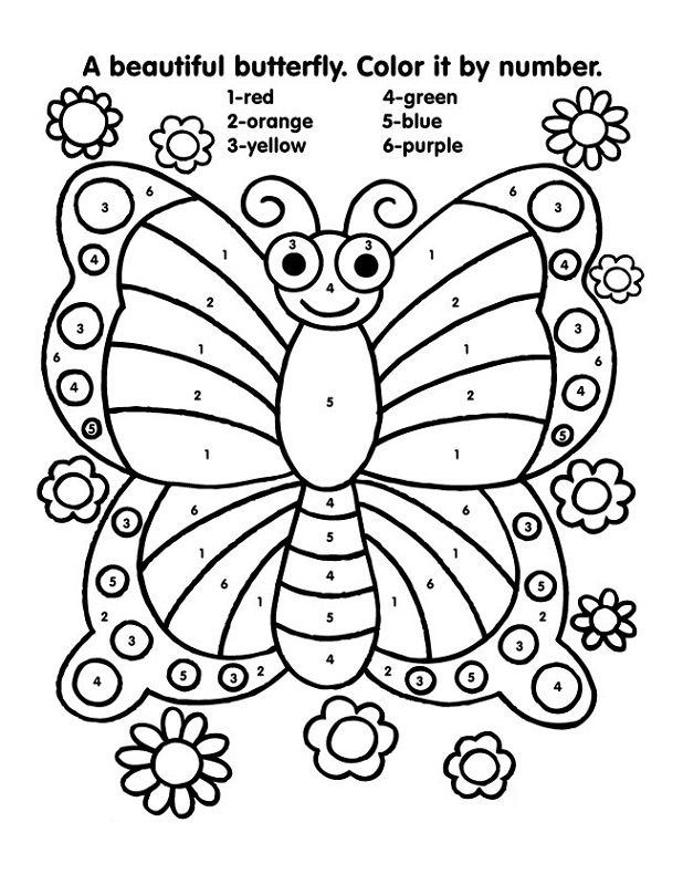 Color By Numbers Worksheets Butterfly K5 Worksheets Kindergarten Colors Kindergarten Coloring Pages Coloring Worksheets For Kindergarten