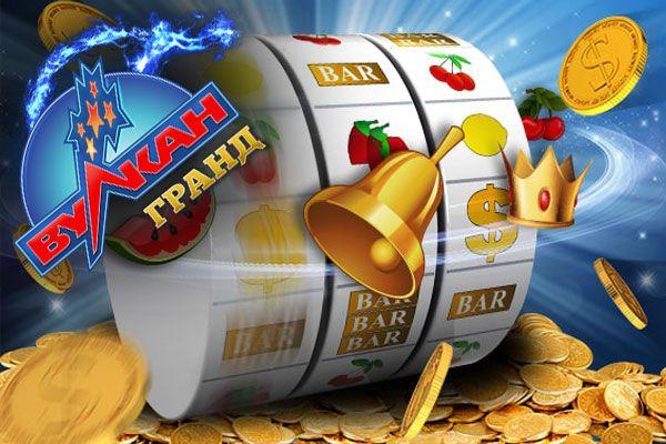 Вулкан гранд казино играть в сочи есть казино