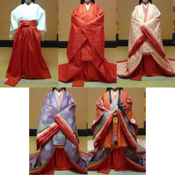 Jūni hitoe. Each piece of clothing has its own name, as well as its own shape, color, and pattern. The costume is complete after putting on kosode, nagabakama, hitoe, kasane-uchiki, uchiginu, uwagi, mo, and karaginu. There are various sources and meanings for each of the color combinations and patterns woven on the fabric.
