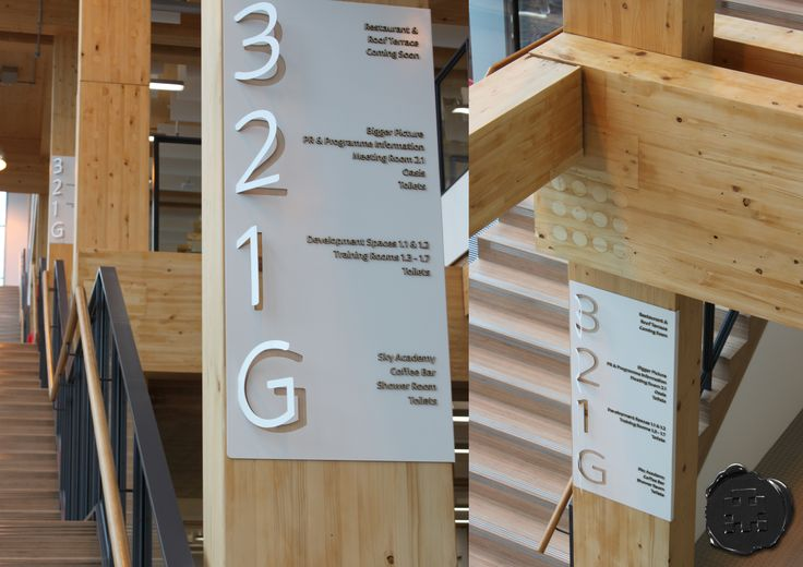 spacemanstudio.co.uk design, fabricate and install this totem directory for sky. This is a powder coated metal, laser cut to a hinge allowing for some bend out, creating wonderful shadows of the floors. Onto the front of the totem is the directory laser cut from the same wood of the building, creating an effect as if the building pushed the letters out through the totem.
