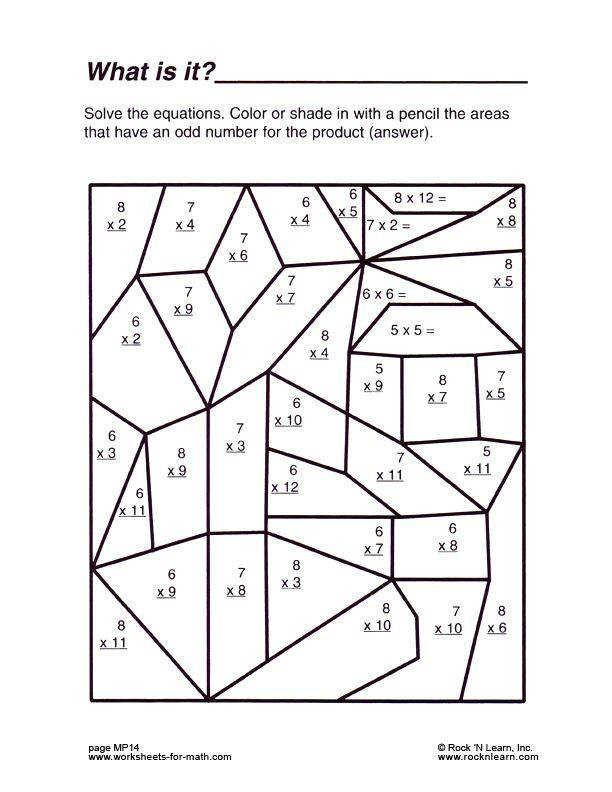 Multiplication Coloring Printable Middle School Math Worksheets