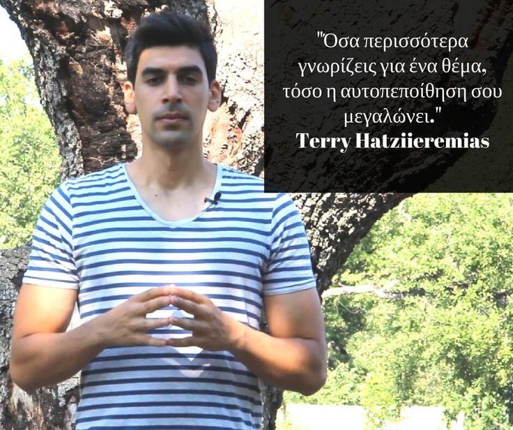 Αυτοπεποίθηση και Ψυχολογία – Το Πιο Σημαντικό Άτομο – Terry (Video)