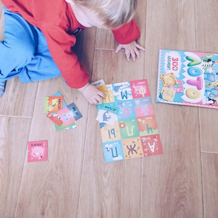 Лото для самых маленьких👶🏼  Поскольку у Егорчика проснулся интерес к настольным играм, я решила приобрести наше первое лото. Купила его спонтанно в супермаркете. А что, дёшево, сердито, и приобретено с конкретной целью. Ребёнок обожает находить разные буквы и зверей. По исполнению конечно никаких восторгов лото не вызвало - картон тоненький и гладкий. Игра представляет собой 8 листов формата А4, четыре из которых основные поля, а остальные четыре - нужно самостоятельно разорвать на…