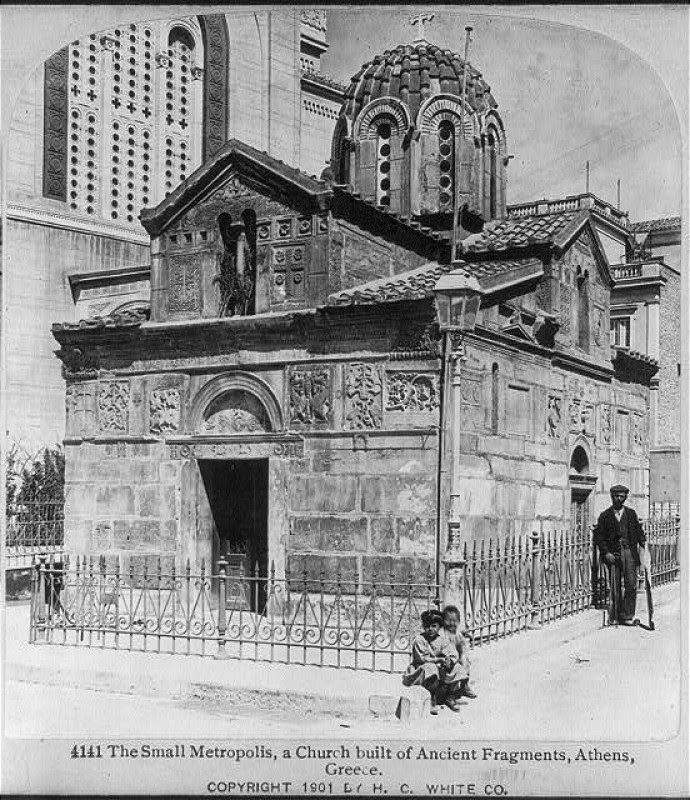 Η εκκλησία δίπλα στη Μητρόπολη - Αρχείο Κογκρέσου