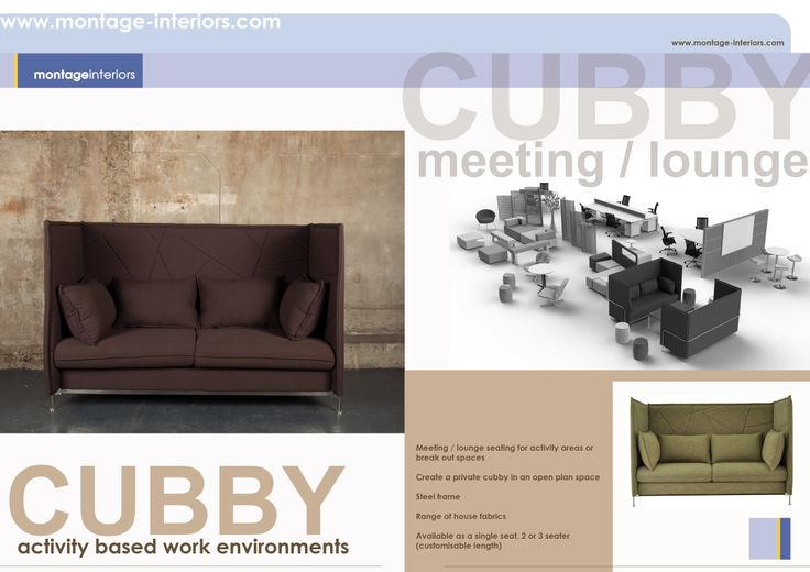 CUBBY collaborative work space seating / lounge