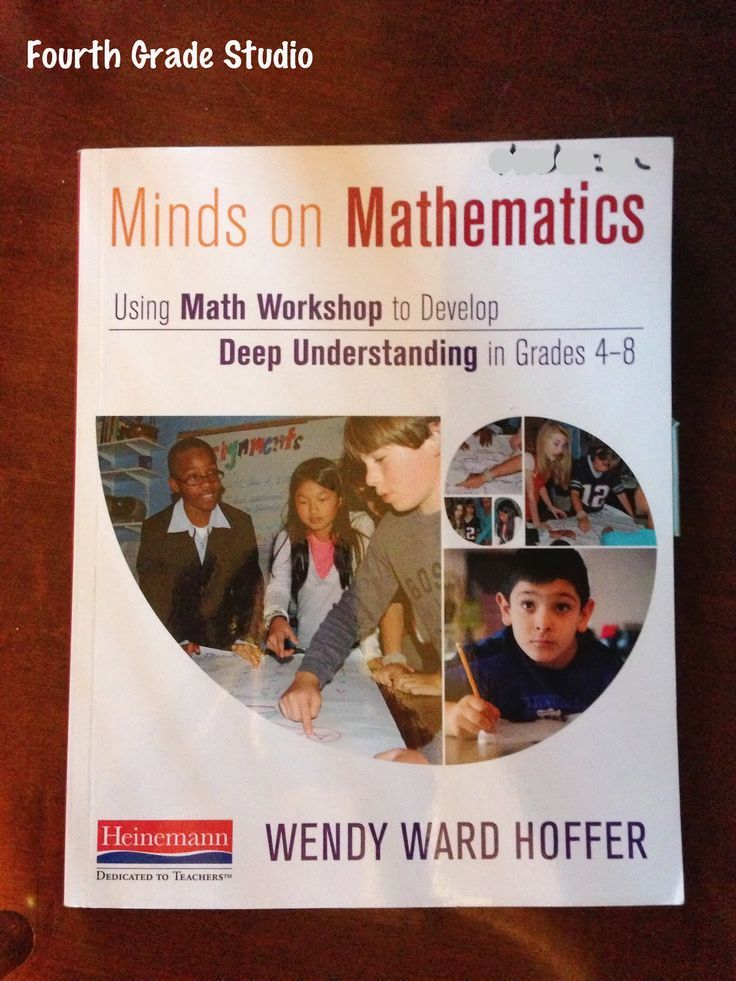 Math Books That Will Change Your Life Blog Hop! I think you you are going to want to check this out!  A bunch of GREAT math bloggers have teamed up to share some of the best professional books about teaching math--and you can win a copy of each one.  Stop by the blog hop, read about all the books, and enter to win a copy of the ones that interest you!