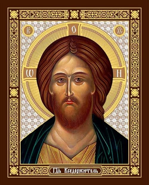 The Holy Saviour - Visit our website: http://catalog.obitel-minsk.com/bam-51-1-2-spasitel-9h11-sm.html #CatalogOfGoodDeeds #Orthodox #Eastern #Church #Orthodoxy, #Miracle, #Blessed #Faith #Holy #Jesus #Christ #Savior