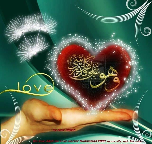 Pictures Of Islamic Wallpapers With Hadith In Urdu Kidskunstinfo