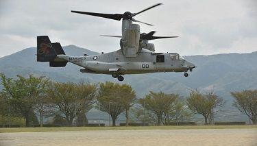 Okinawa kazası sonrasında ABD MV-22 Osprey uçuşlarını kesti