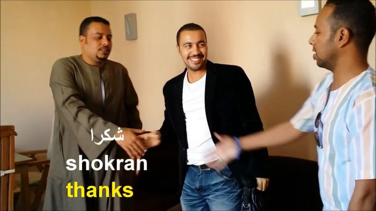 Egyptian Arabic Conversation about renting a home