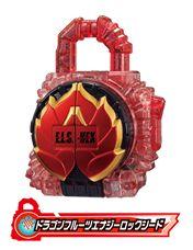 DXロックシード一覧   仮面ライダー鎧武/ガイム   バンダイ公式サイト