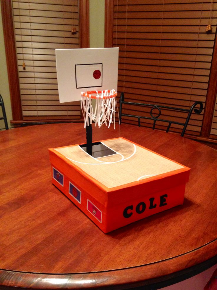 Basketball Valentine's box