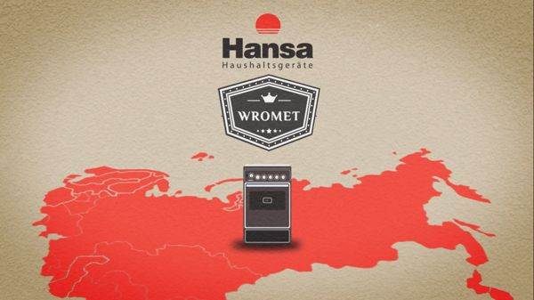"Presentation video of ""Hansa"" from ""AtmoStudio"" on Behance"