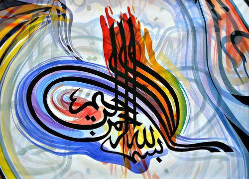 Ottoman Turkish Calligraphy