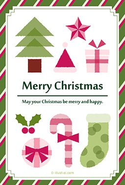 Pin By イラストai On クリスマスカード無料テンプレート クリスマス