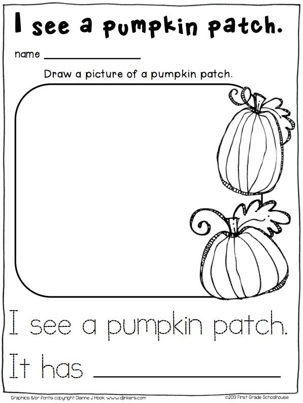 Fall kindergarten writing activity. Draw and write about a pumpkin patch.