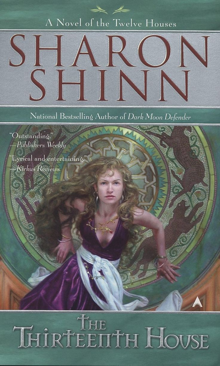 25 best fantasy romance images on pinterest fantasy romance amazon the thirteenth house twelve houses series book 2 ebook fandeluxe PDF