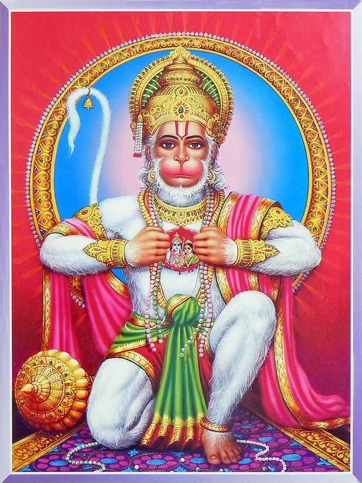 Ram Bhakt Hanuman - Hindu Posters (Reprint on Paper - Unframed)