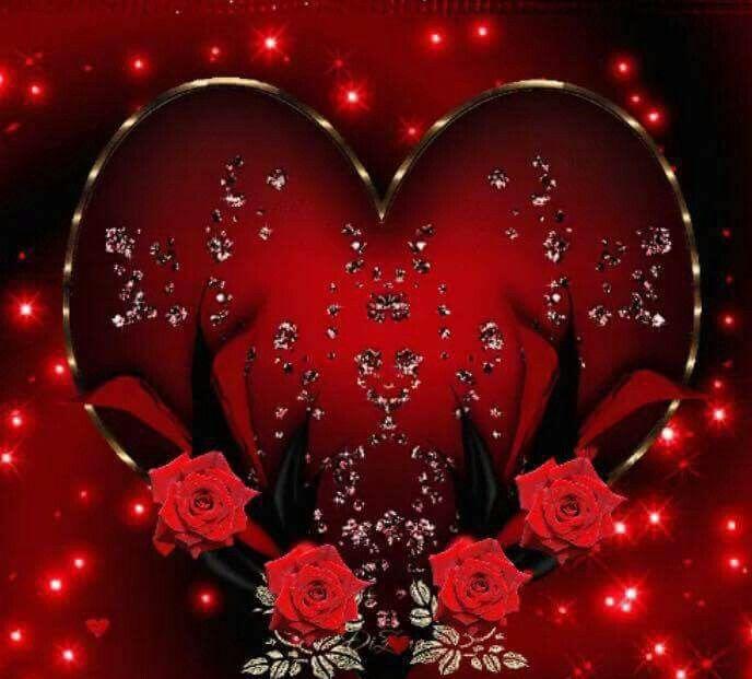 лечении открытка мигающее сердце строй встать