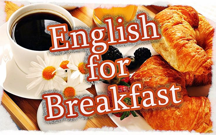 Уроки Английского:  Артикли