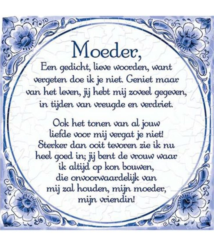 17 Best Images About Mooie Woorden On Pinterest Tes So