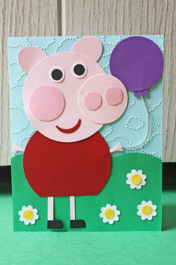 This hand punched Peppa the Pig card is perfect for birthdays and party invitations for any Peppa enthusiast you know.  Cards are blank inside for your message, but can be customize as a party invitation or birthday card. Messages include:  Birthday hugs & wishes I made a wish and you came true! Youre a wonderful reason to celebrate Wish Big Youre in my thoughts, youre in my heart So many smiles...begin with you Once in a while, Right in the middle of an ordinary life, love gives us a…