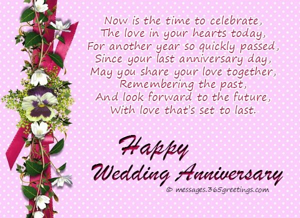 Anniversary Wishes Messages For Friends Anniversary Wishes Message Happy Wedding Anniversary Message Wedding Anniversary Message