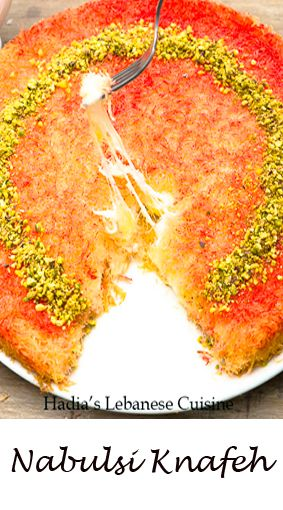 A Middle Eastern dessert - knafeh/kunafa (use a mix of both ricotta and mozzarella if you cannot find akkawi cheese)