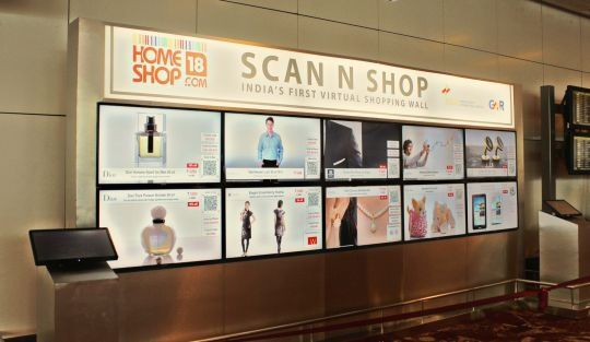 scan_n_shop_homeshop18_digital_wall_main_article_-_2_1_1359633425_540x540