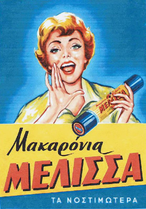 Melissa 1969