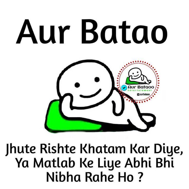 Instagram post by Aur Batao Memes (official) • Aug 2