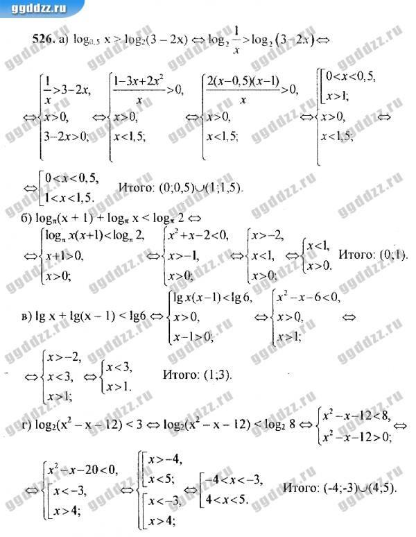 Домашние задание по английскому кауфман 2018 9 класс