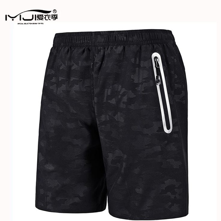 Summer Stretch Mens Shorts Casual Fitness Trunks Large Size Camo Military Shorts Shorts Homens Pantaloncini Uomo Mp56 Z30