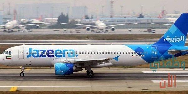 ننشر إعلان وظائف شركة طيران الجزيرة في الكويت عدة تخصصات للمواطنين والأجانب المقيمين في الكويت وفقا لعدد من الشروط والمتطلبات Passenger Jet Passenger Aircraft