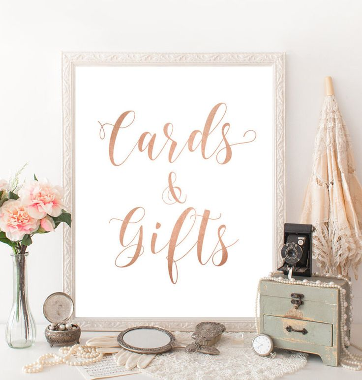 Rose gold wedding decor Cards and gifts sign Printable wedding decorations DIY Ethereal wedding calligraphy Rose gold bridal shower decor by FortuDesigns on Etsy https://www.etsy.com/listing/279826476/rose-gold-wedding-decor-cards-and-gifts