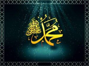 Kata-kata Mutiara Islam Penyejuk Hati