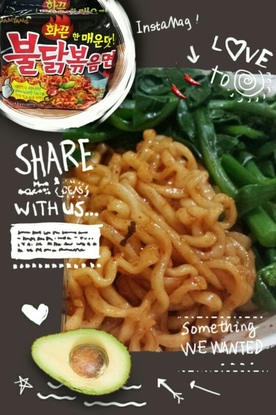 Homecooked Extreme Spicy Instant Korean Noodle