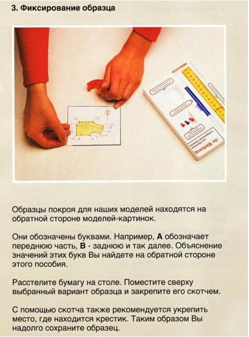https://img-fotki.yandex.ru/get/15587/269547118.73/0_126e7f_6dcbe053_orig