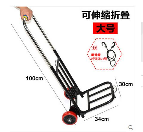 Shun en patent licentie trolley draagbare opvouwbare winkelen trolley hand bagage kar kleine aanhangwagen carrying hand Trailer