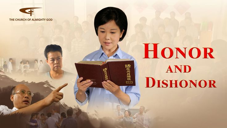 """Defend the Truth with Life 