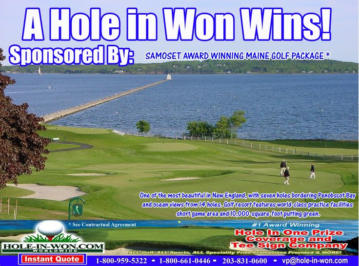 Samoset resort in rockport me golf vacation packages to for Getaway deals near me