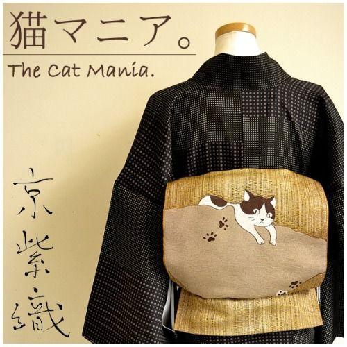 • cat fashion japan black Japanese Fashion kimono obi ochre kimono-hanbok •