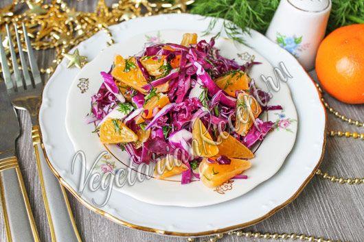 салат из капусты с мандаринами