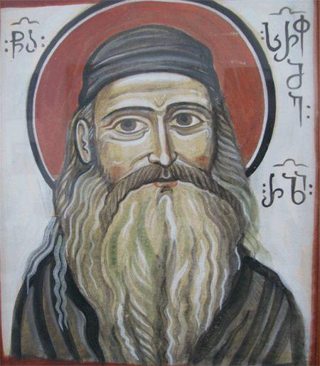 Unique Georgian Icon of Fr Seraphim Rose.: Unique Georgian Icon of Fr Seraphim Rose.
